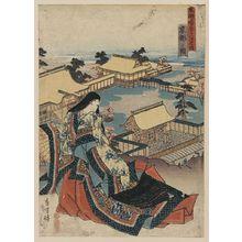 Utagawa Toyokuni I: View of Kyōto. - Library of Congress