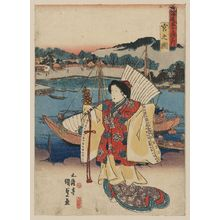 Utagawa Toyokuni I: View of Miya. - Library of Congress