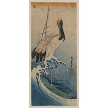 Utagawa Hiroshige: Crane in Waves. - Library of Congress