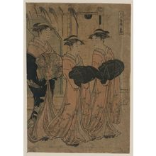 Katsukawa Shuncho: Boys Festival. - Library of Congress