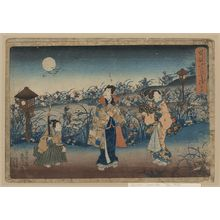Utagawa Toyokuni I: Number 15. - Library of Congress
