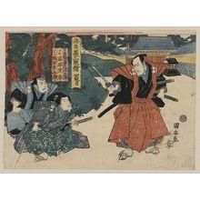 Utagawa Kuniyasu: Act four [of the Chūshingura]. - Library of Congress