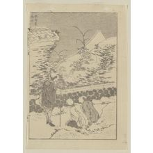 葛飾北斎: Mount Fuji at second glance. - アメリカ議会図書館