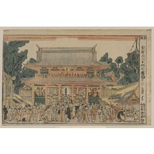 玉川舟調: A new print of Niōmon in Kinryūzan Temple. - アメリカ議会図書館