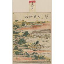 Katsushika Hokusai: Returning sails at Yabase. - Library of Congress
