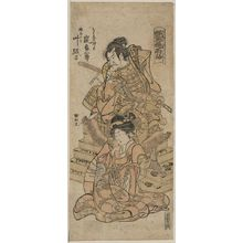 Unknown: A risque version of the tale of Akisame. - Library of Congress