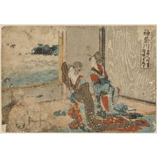 Katsushika Hokusai: Kanagawa - Library of Congress