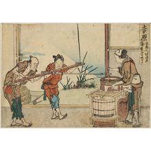 葛飾北斎: Yoshiwara - アメリカ議会図書館