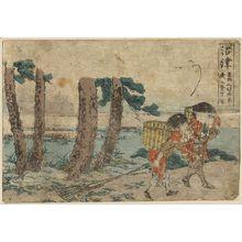 葛飾北斎: Numazu - アメリカ議会図書館