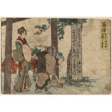 Katsushika Hokusai: Fujisawa - Library of Congress
