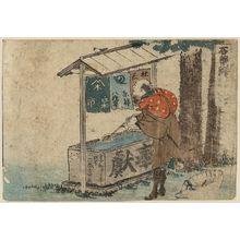 Katsushika Hokusai: Ishiyakushi - Library of Congress