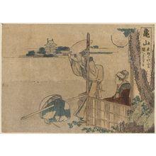 葛飾北斎: Kameyama - アメリカ議会図書館