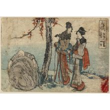 Katsushika Hokusai: Ōiso - Library of Congress