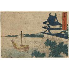Katsushika Hokusai: Miya - Library of Congress