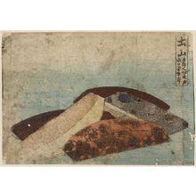葛飾北斎: Tsuchiyama - アメリカ議会図書館