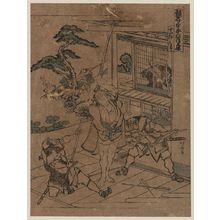 Katsushika Hokusai: Act eleven [of the Kanadehon Chūshingura]. - Library of Congress