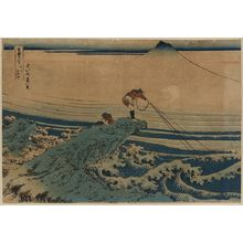 Katsushika Hokusai: Kōshū kajikazawa - Library of Congress