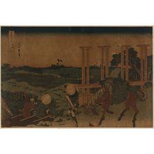 葛飾北斎: Bushū senju - アメリカ議会図書館