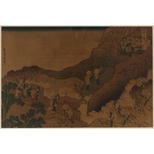 葛飾北斎: Mountain climbing pilgrims. - アメリカ議会図書館