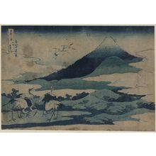Katsushika Hokusai: Umezawa manor in Sōshū. - Library of Congress
