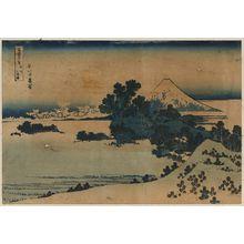 Katsushika Hokusai: Sōshū shichiriga hama - Library of Congress
