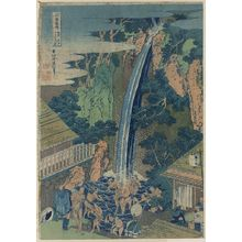 Katsushika Hokusai: Rōben waterfall at Ōyama in Sōshū. - Library of Congress