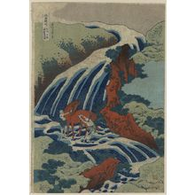 Katsushika Hokusai: Yoshitsune Umarai waterfall at Yoshino in Washū. - Library of Congress