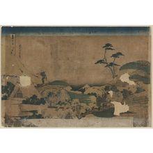 Katsushika Hokusai: Lower Meguro. - Library of Congress