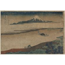 Katsushika Hokusai: Tama River in Bushū. - Library of Congress