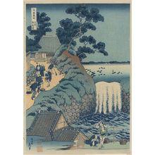 Katsushika Hokusai: Aoi gaok waterfall. - Library of Congress