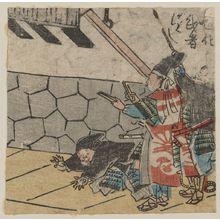Utagawa Kuniyoshi: Samurai striking a beat with clappers. - Library of Congress