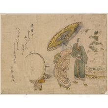 Kubo Shunman: Oiran parading in snow at the New Year. - Library of Congress