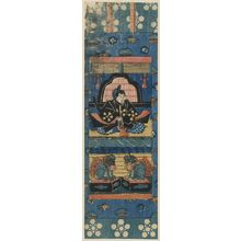 Unknown: Printed miniature scroll painting of Tenjin turned to the right. - Library of Congress