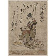 柳々居辰斎: The beauty Anafuji Eijo. - アメリカ議会図書館