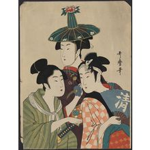 Kitagawa Utamaro: [Three young men or women] - Library of Congress