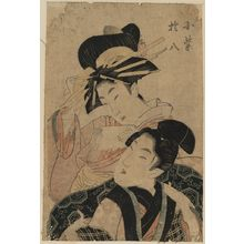 Utamaro II: Komurasaki and Gonpachi - Library of Congress