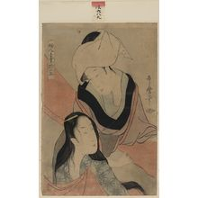 Kitagawa Utamaro: Hanging laundry to dry. - Library of Congress