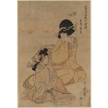 喜多川歌麿: Ariwara no narihira - アメリカ議会図書館