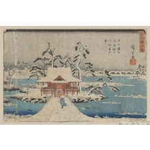 Utagawa Hiroshige: Snow scene of Benzaiten Shrine in Inokashira pond. - Library of Congress