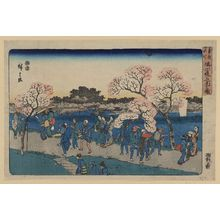 歌川広重: Viewing cherry blossoms along the Sumida River. - アメリカ議会図書館