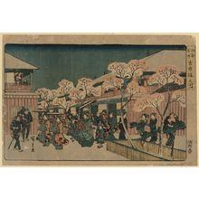 歌川広重: Cherry blossoms of Yoshiwara. - アメリカ議会図書館