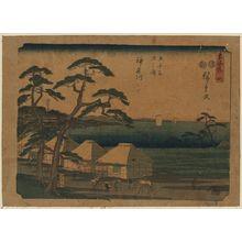 無款: Kanagawa - アメリカ議会図書館