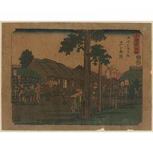 Utagawa Hiroshige: Ishiyakushi - Library of Congress