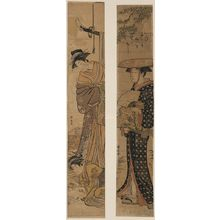 鳥居清長: Courtesan and attendant ; Woman wearing a straw hat. - アメリカ議会図書館