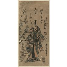Torii Kiyomitsu: The actor Onoe Kikugorō in the role of Sanjō Kokaji Munechika. - Library of Congress