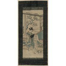 鳥居清満: Courtesan reading a letter. - アメリカ議会図書館