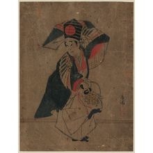 鳥居清満: Sanbasō - アメリカ議会図書館