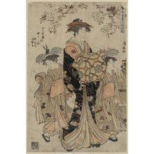 鳥居清長: The courtesan Chōzan of Chōjiya. - アメリカ議会図書館