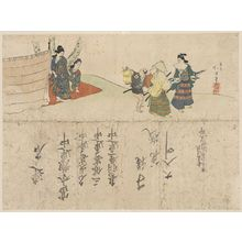 魚屋北渓: Cherry blossom viewing during the Genroku period. - アメリカ議会図書館