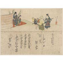 魚屋北渓: Cherry blossom viewing during the Genroku period. - アメリカ議会図書館